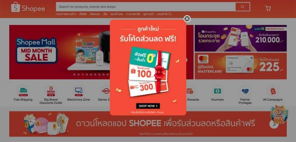 Shopee Website in Thailand